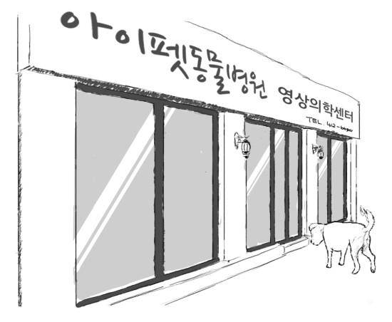52_DOG~1.JPG